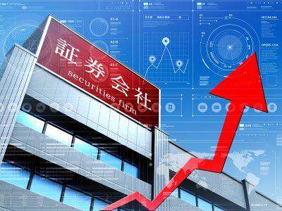 証券会社選びと証券口座開設